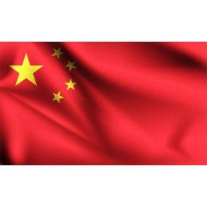 Kina / China