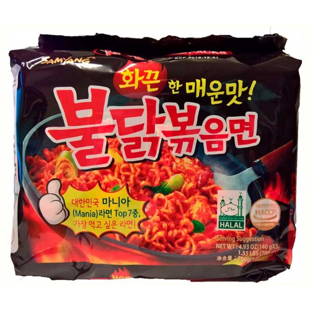 Hot & Extremely Spicy Chicken (SamYang) - 5x140gr.