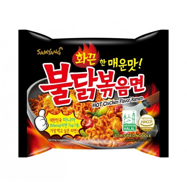 Hot & Extremely Spicy Chicken (SamYang) - 140gr.