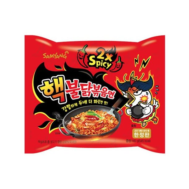 2x Spicy & Hot Chicken (SamYang) - 140gr.